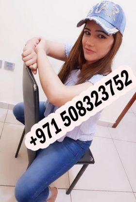 Palak – +971554218827